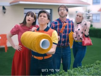 יובל סמו בפרסומת לישראכרט