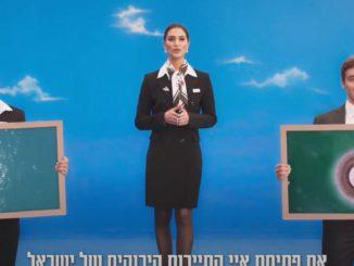 שיר אלמליח בפרסומת למשרד התיירות