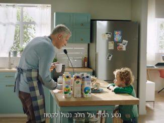 רשף לוי בפרסומת לחלב נטול לקטוז