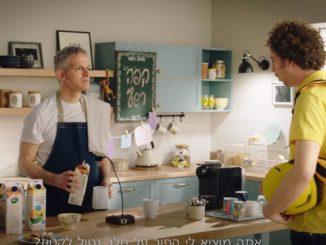 רשף לוי בפרסומת לחלב דל לקטוז וניל
