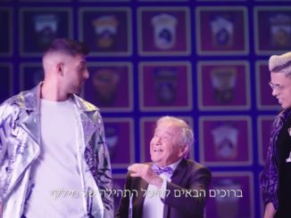 הפרסומת למילקי עם סטטיק ובן אל - קובעים קאמבק
